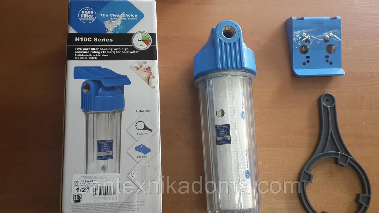 """Корпус фильтра для холодной воды Aquafilter 1/2"""" FHPR12-HP1 серия H10C  (Польша)"""
