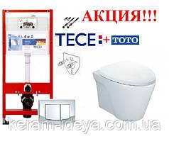Комплект Унитаз подвесной ТОТО AVANTE CW822J+ сиденье Soft close + Инсталяция 4 в 1 ТЕСЕ 9400005