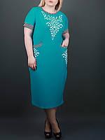 """Платье большого размера """"Мартина"""" цвета морская волна"""