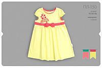 Платье летнее для девочки р.80