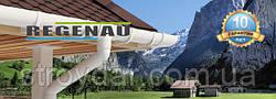 Водосточная система Regenau (Регенау) Австрия