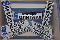 Номерной знак на детский транспорт, 28*7,5 см., металл !!!