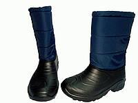 """Женские дутики синие без молнии """"TS Shoes"""""""