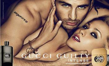 Gucci Guilty Pour Homme туалетная вода 90 ml. (Гуччи Гилти Пур Хом), фото 2