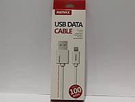 USB-кабель для iPhone 5, 5S, 6 ,6S, 6 plus Remax 1м Data-кабель белый
