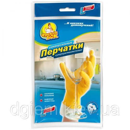 Перчатки рез. Фрекен Бок желтые с х/б напылением