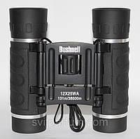 Бинокль Bushnell 12 x 25
