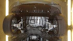 Защита картера INFINITI QX50 v-2,5 АКПП с-2011 г.