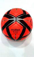 Мяч Molten 12-2 CORD матовый