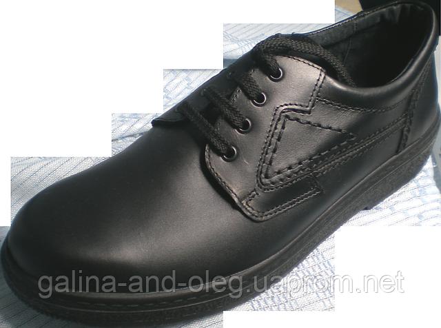 Туфлі чоловічі Tigina для широкої стопи