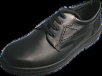 Туфли мужские для широкой стопы