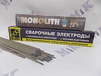 Электроды сварочные ДБСК 55, д.4 БАДМ