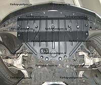 Защита картера INFINITI EX35 v-3,5;3,7 АКПП с-2007 г.