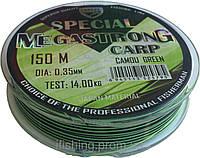 Condor Megastrong Fluorocarbon CARP 150m 0.35мм