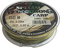 Леска Condor Megastrong CARP 150м 0.30мм