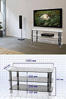 Журнальный столик-подставка под телевизорS25