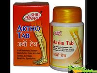 Арто таб, Artho tab, Шри Ганга, Shri Ganga, при полиартрите, люмбаго, спондилёле и др.