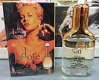 Женский парфюм духи в мини-флаконе 18 мл Christian Dior Jadore. Кристиан Диор жадор
