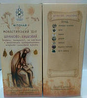 Монастырский Сбор Желудочно-кишечный 100 г