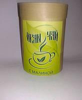 Иван-чай в тубусе из букового шпона С малиной 100 г