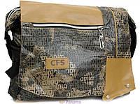Школьная сумка с принтом Cool For School