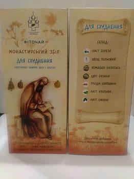Монастырский Сбор Для Похудения 100 г