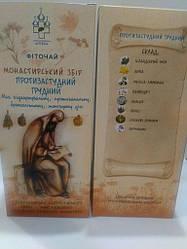 Монастырский Сбор Противопростудный Грудной 100 г