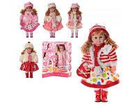 Кукла М 5330 Ксюша, интерак-я, 6 видов, мимика, песни, сказки, на бат-ке