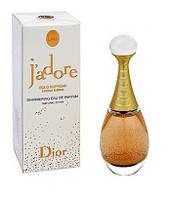 Женская парфюмированная вода Christian Dior J'adore Gold Supreme Limited (Кристиан Диор Жадор Голд Суприм)