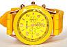 Часы geneva b желтые
