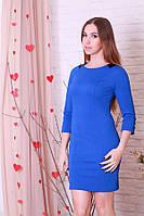 Облегающее платье мини электрик р.44 Yam198.3