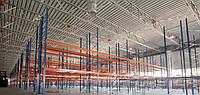 Проект оснащения склада химической продукции