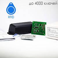 Варта АКД-4000Р модуль контроллер доступа на RFID ключах