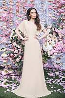 Платье - AF0467