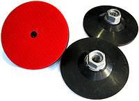 Адаптер для полировальных кругов 100*2*М14