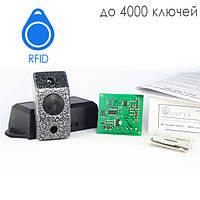 Варта АКД-4000Р контроллер доступа на RFID ключах