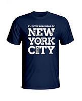 Мужская футболка хлопковая с надписью New York City темно-синяя