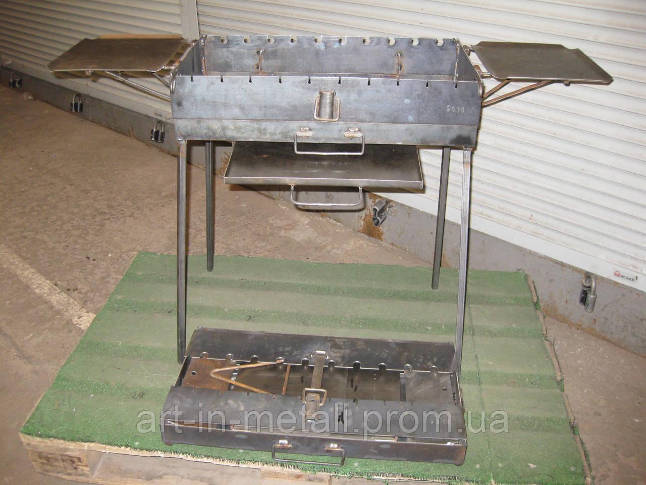 Мангал чемодан 3 мм с боковыми столиками
