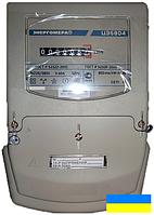 Электросчетчик Энергомера ЦЭ 6804 U/1 220В 5-120А МШ35 И (Украина) трехфазный электронный однотарифный