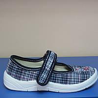 Текстильная обувь для девочки Waldi р.24,30(15см,19см стелька)