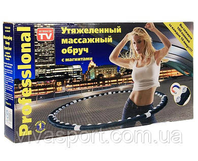 Массажный обруч с магнитными вставками Аcu Hoop Prо, обруч-тренажер Аку Хуп Профессионал