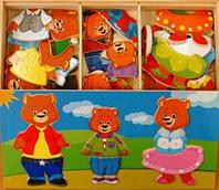Вкладыши Набор медвежат №3