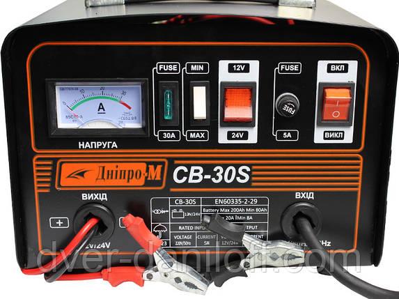 Зарядное устройство ДНІПРО-М СB-30S, фото 2