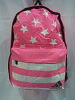 Рюкзак Adidas, женский рюкзак Адидас