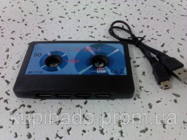 USB + хаб аудио-кассета