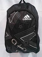 Рюкзак Adidas мужской городской