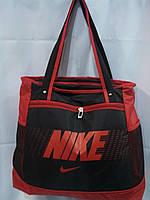 Сумка спортивная Nike Найк