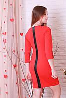 Облегающее платье мини красное р.44-48 Yam198.4