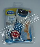 Электрическая роликовая пилка Velvet Smooth юсб usb