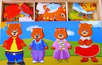 Вкладыши Набор медвежат №4